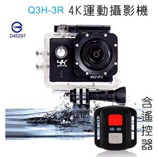 〔3699shop〕4K/SJ9000 WIFI版 含遙控器 機車行車紀錄器/防水相機/運動攝影機