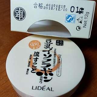 豆乳蜜粉01號