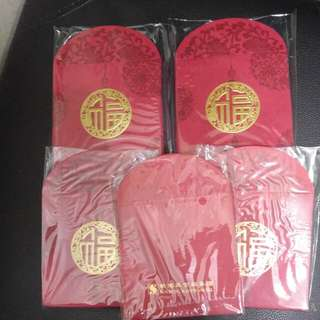 利是封 Red Pockets