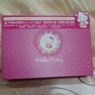 Hello Kitty 12星座電話卡夜光將藏盒