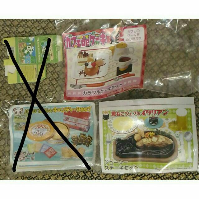 絕版日本食玩扭蛋仿真食物下午茶鬆餅牛排貓咪食物轉蛋套組茶具迷你屋娃娃屋迷你食物