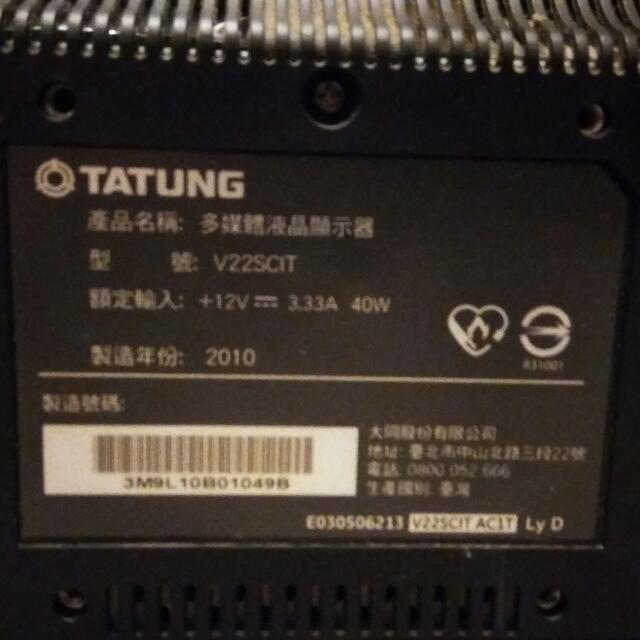 大同 V22SCIT 22吋 液晶電視
