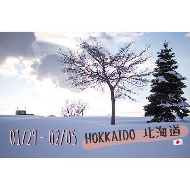 (收單) Hello! JAPAN🇯🇵 01/29-02/05 北海道 日本代購
