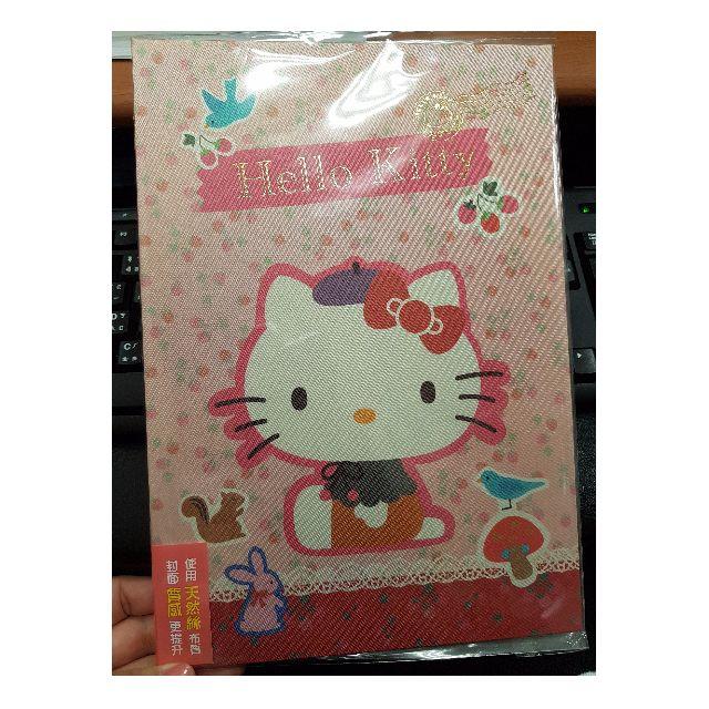 Hello Kitty 26孔活頁夾2個 (賠售)