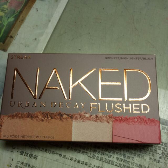 Naked 三色修容盤