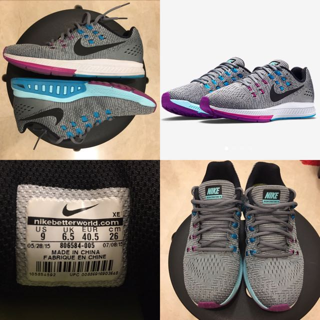 44015e53c82c Reduced) Nike Air Zoom Structure 19