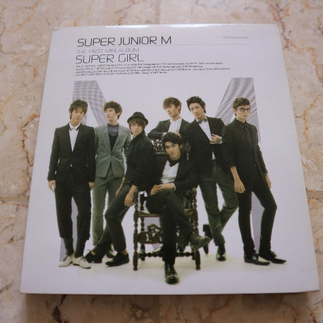 Super Junior M (The First Mini Album [Super Girl] )