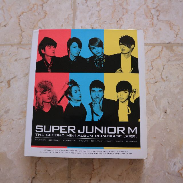 Super Junior M (The Second Mini Album Repackage)