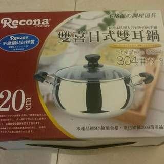 🚚 Recona 20cm雙喜日式雙耳鍋