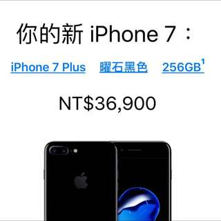 iPhone 7 Plus 256GB 曜石黑色   Beats Solo3 Wireless 頭戴式耳機 – (PRODUCT)RED