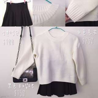 降價 白色毛衣