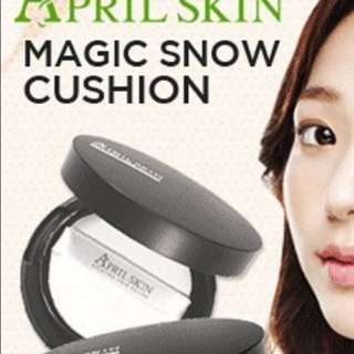 April skin cushion