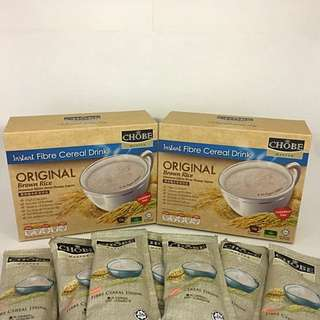 Instant Cereal ORIGINAL With Brown Rice ( 2 Boxes Promo )