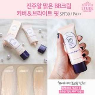 NEW Etude House Bb Cream