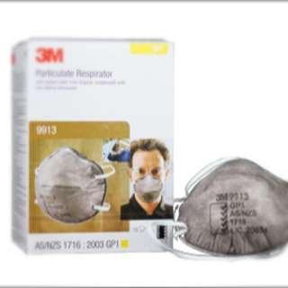 3M 活性碳防塵口罩