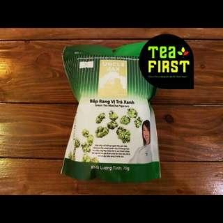 Uncle Jax - Green Tea Matcha Popcorn