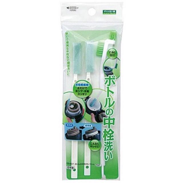 【日本製🇯🇵】保溫瓶隙縫清潔刷(3入組)