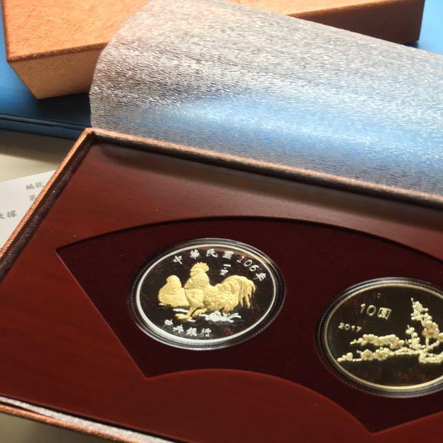 雞年生肖紀念幣