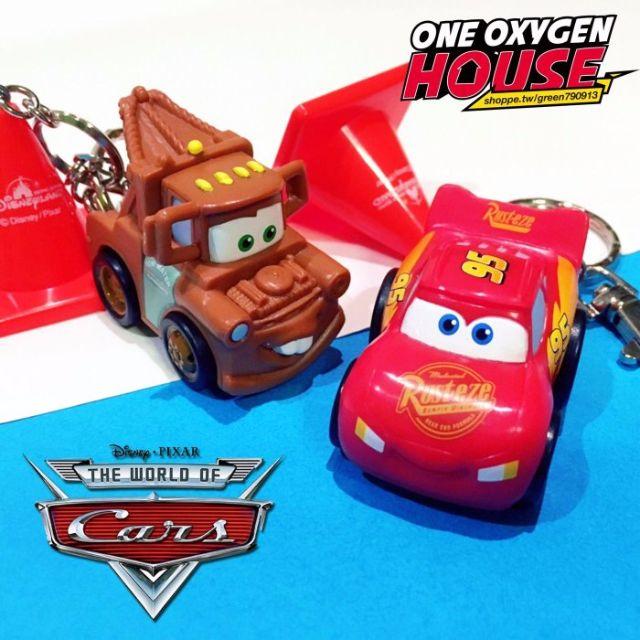 香港迪士尼 汽車總動員 麥坤 拖線 脫線 鑰匙圈 三角錐 吊飾 扣環 Cars 玩具 公仔 閃電麥坤 汽車 賽車