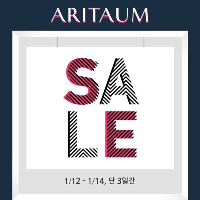 (收單) ARITAUM 01/12 - 01/14 SALE! Laneige蘭芝/ Iope艾諾碧/ Mamonde夢妝/ Hanyul韓律 韓國代購🇰🇷