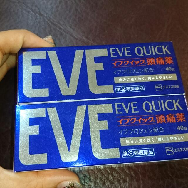 Eve 頭痛解熱藥日本代購