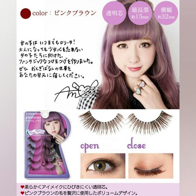 #MidNovember50 Eyemazing X Amoyamo Series Eyelash (Japan)