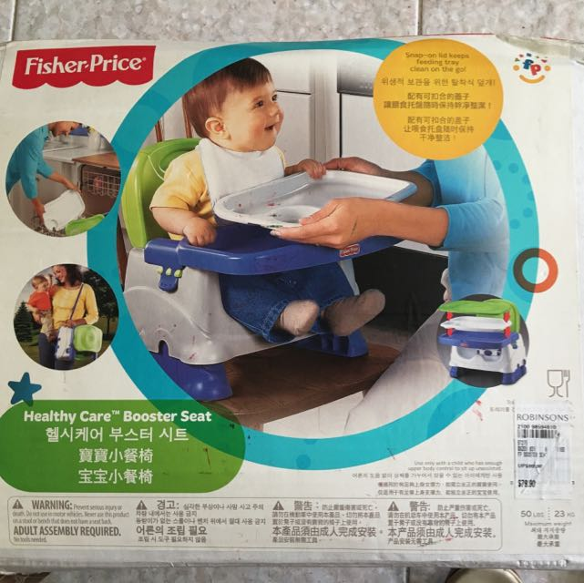 Haelthy Car Booster Seat