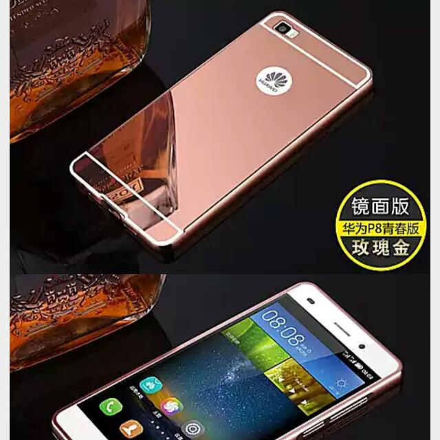 Huawei P8 Lite Phone Cover (Rose Gold)
