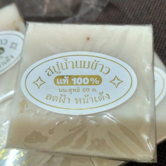 Sabun Beras Thailand Original Asli Thailand Kesehatan Kecantikan Kulit Sabun Tubuh Di Carousell