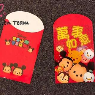 AngPao/Red Packets - Tsum Tsum