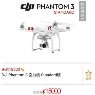 DJI Phantom 3 空拍機-Standard版