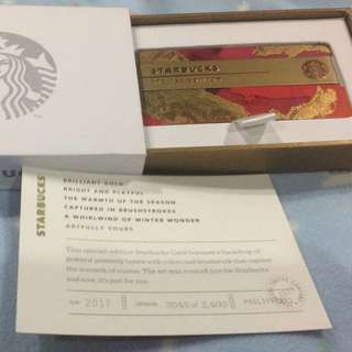 Starbucks Special Edition Metal Strap Card