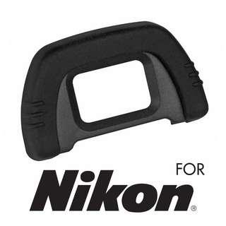 DK-21 Rubber Eye-cup for Nikon (OEM)