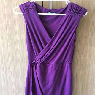 BNWOT Kookai Bodycon Dress Size 1