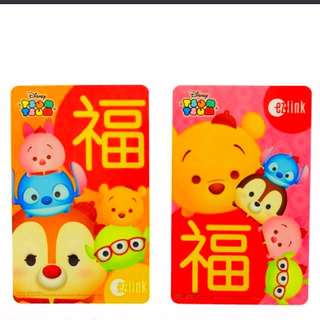 BN Limited Edition CNY Happiness Tsum Tsum Ezlink Card