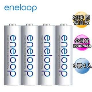 Panasonic 國際牌 eneloop 公司貨 2100次 3號 低自放充電池(SANYO) 環保包 收縮膜包