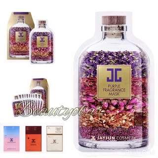 🚚 ✨JAYJUN 最新的紫薰香面膜 Purple Fragrance Mask ✨