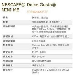 雀巢DOLCE GUSTO膠囊咖啡機MiniMe鋼琴黑 / 含六個膠囊