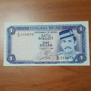 1985 Brunei Notes