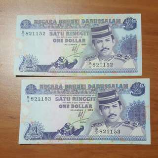 1989 Brunei 2 Piece Notes