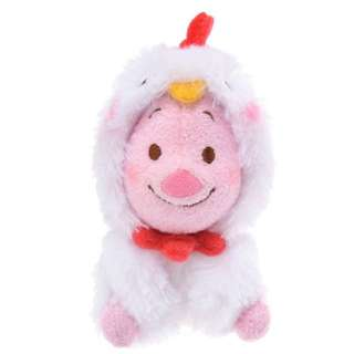 Looking For: Year Of Rooster (Piglet)