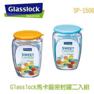 Glasslock 馬卡龍密封罐二入組【SP-1506】