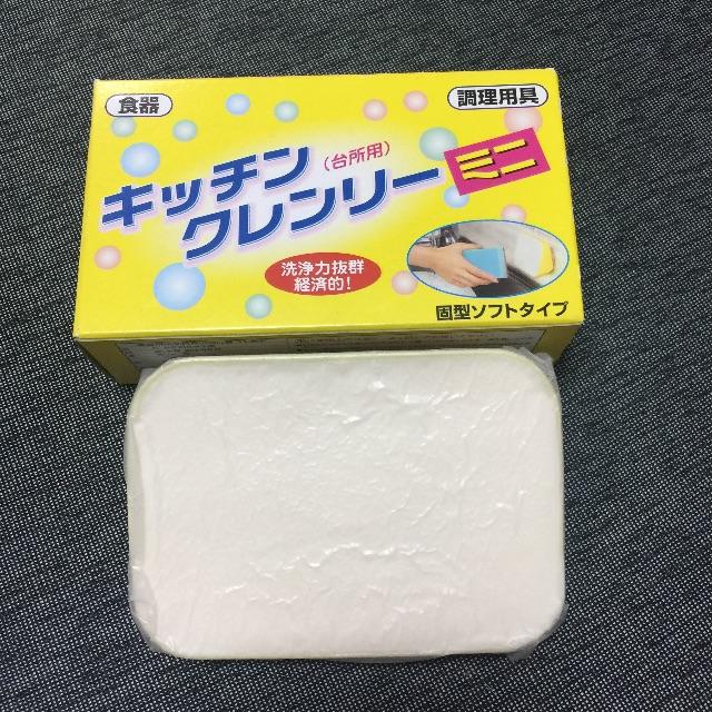 《秋葵本舖》日本廚房大師固定皂/日本製