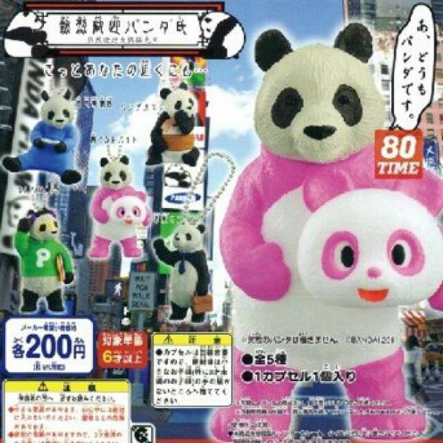 絕版 熊貓的生活 熊貓的日常 扭蛋