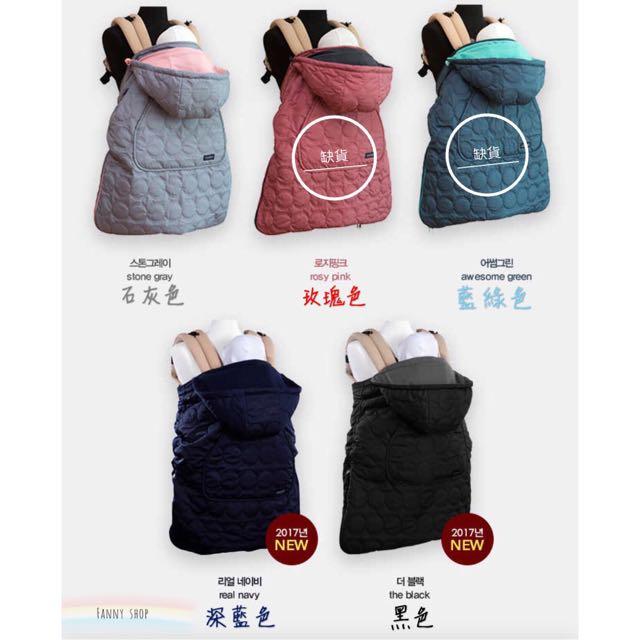 韓國 POGNAE 多功能防風防雨保暖罩