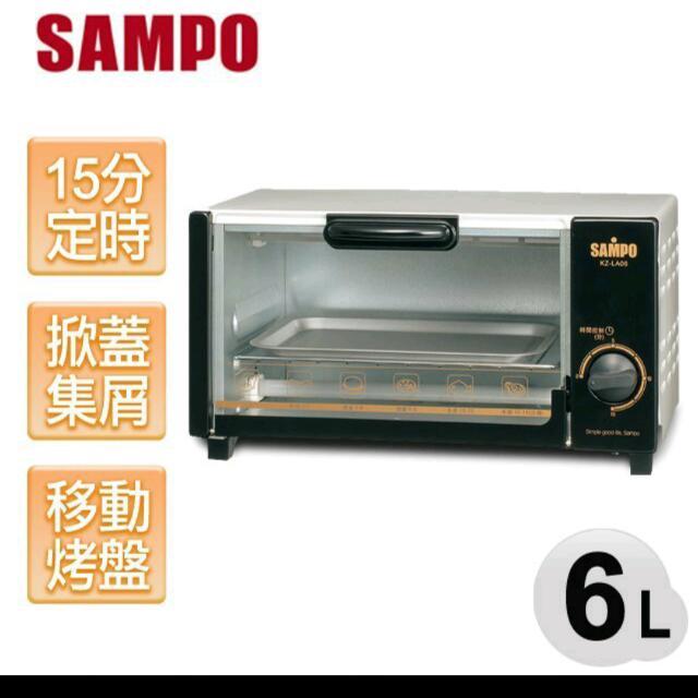 聲寶 Sampo 電烤箱KZ-LA06(保留)