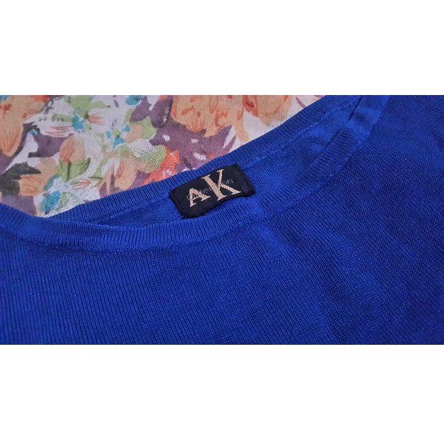 AK Blue Sleeveless Top