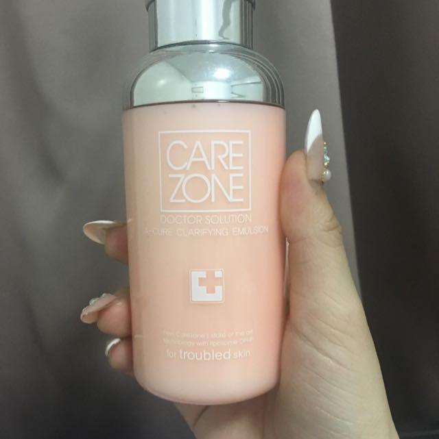 Care Zone 去斑去痘 乳液