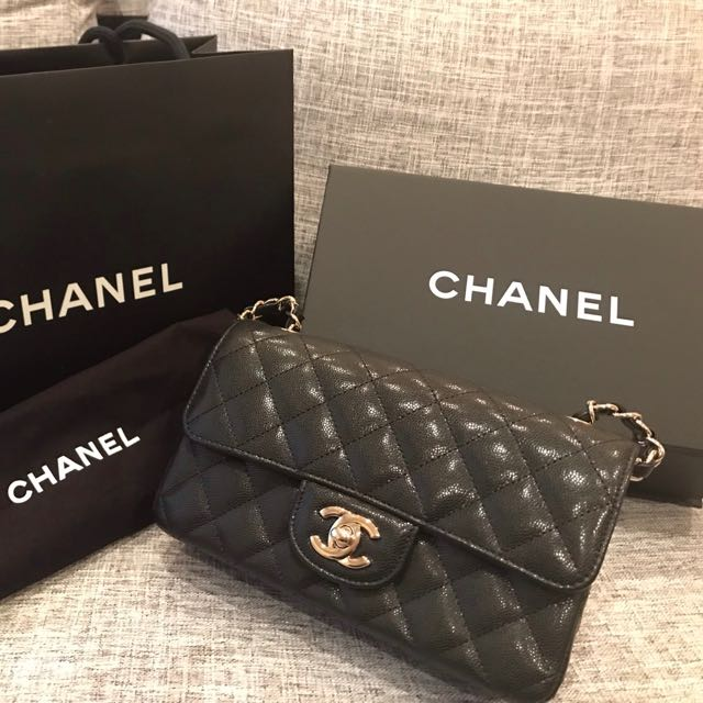 Chanel Matelasse Caviar Skin