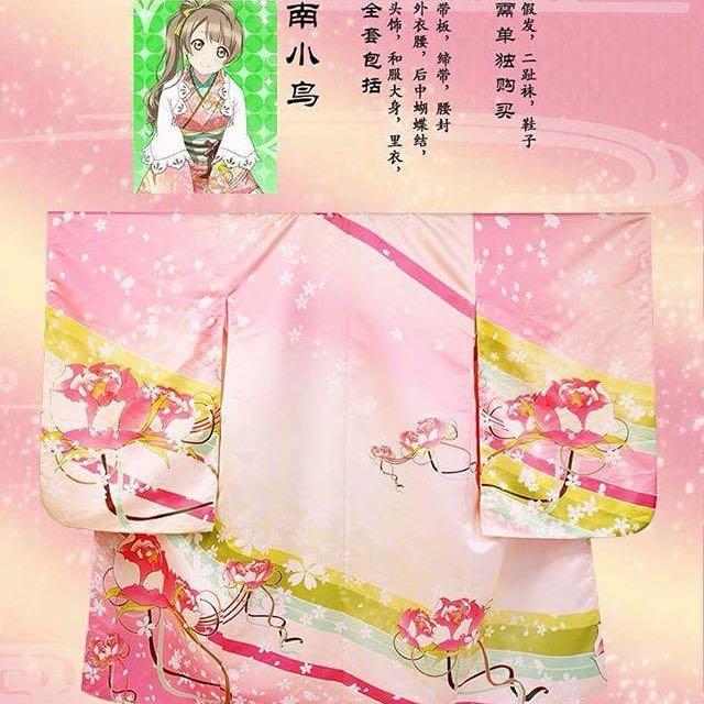 Costume Uwowo Love Live Kotori Minami Kimono Ver